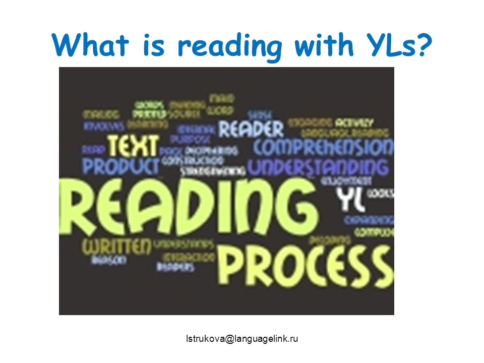 What is reading? lstrukova@languagelink.ru
