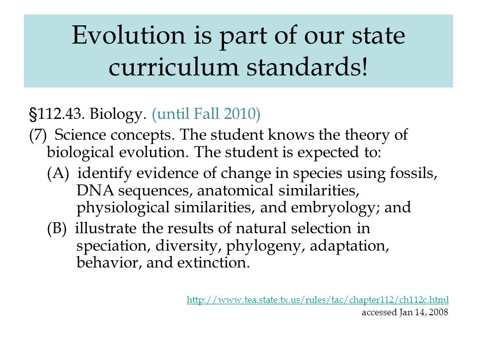 …and will become an even larger part of our state curriculum standards !