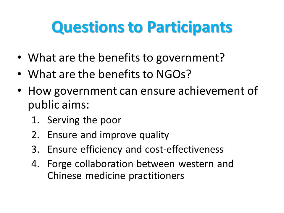 Questions to Participants What are the benefits to government.