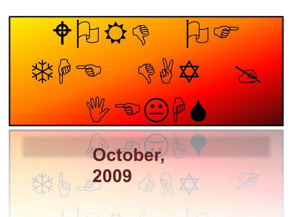 October, 2009