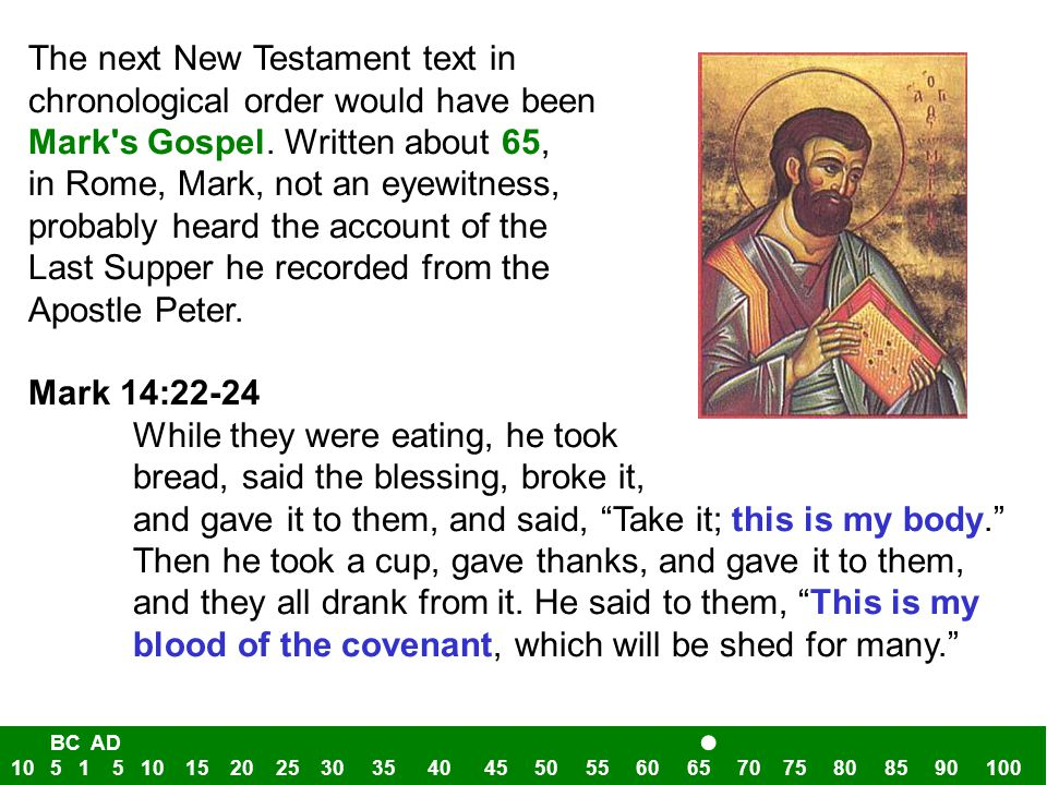The third account of the Last Supper could be Matthew's.