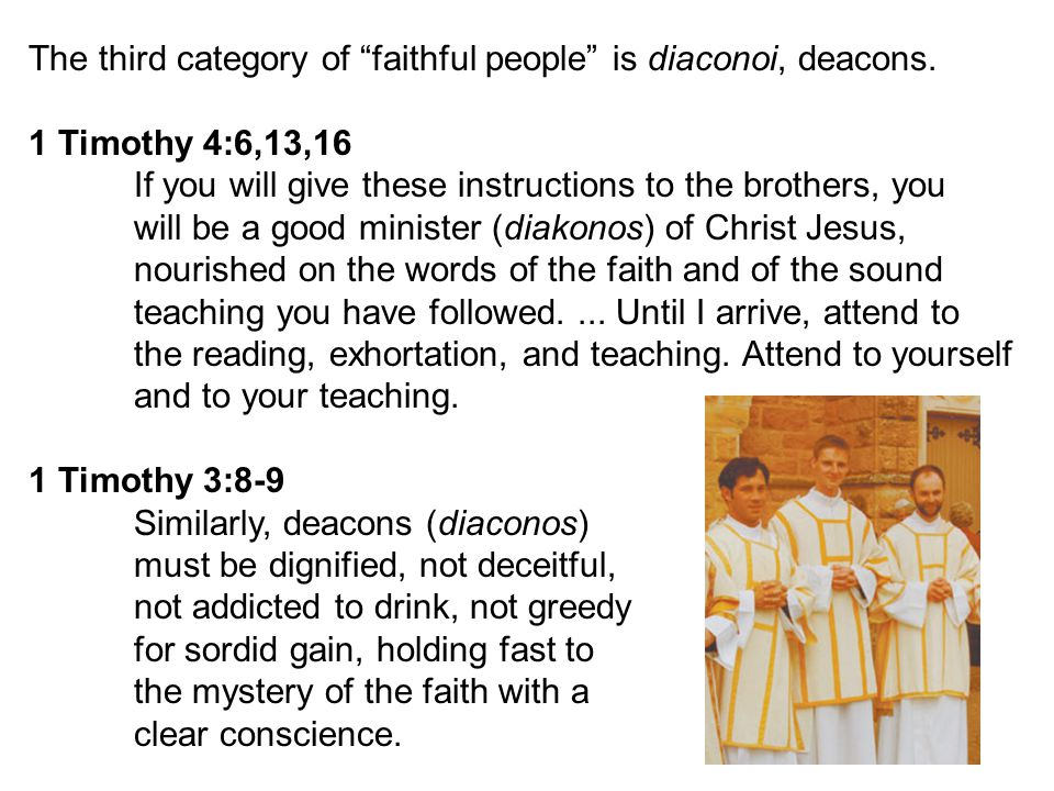 It is clear from Paul's writings that he and the Apostolic Church were aware that order in the Church was conferred by the imposition of hands.