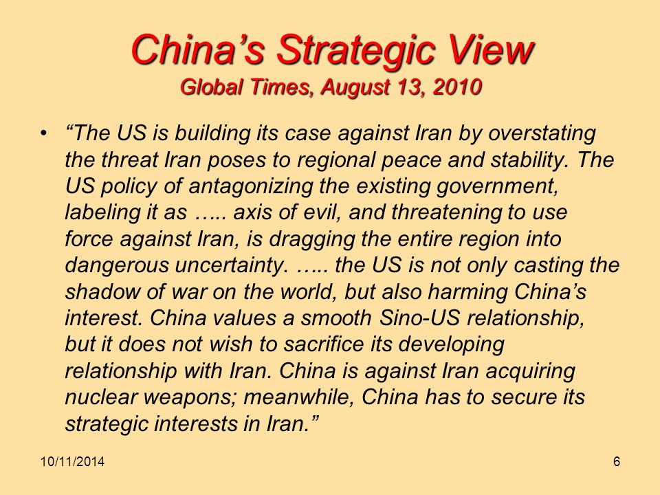 What is the Iranian View of China .