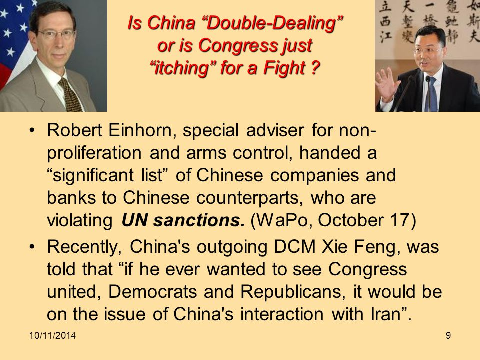 Will China further disengage from Iran .