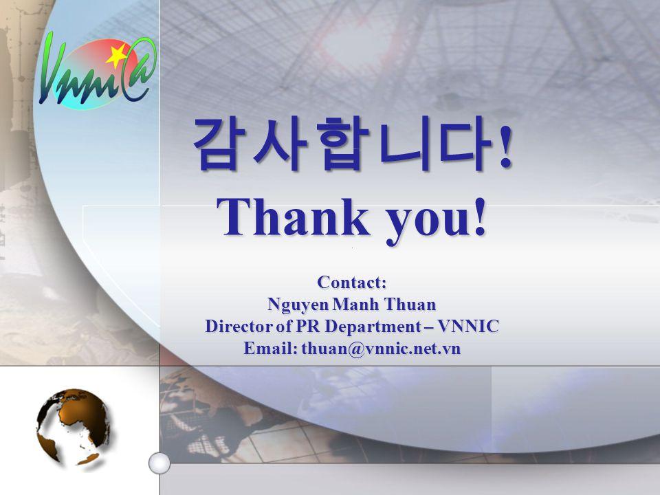 감사합니다 . Thank you.