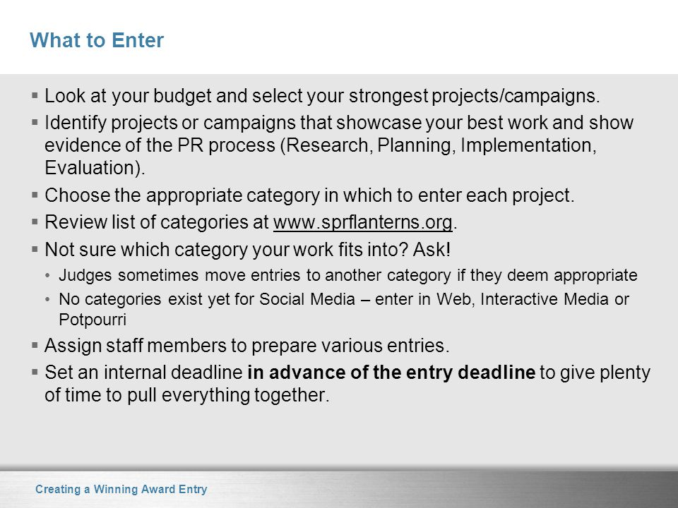 Creating a Winning Award Entry How to Enter  Use online submission process at www.SPRFLanterns.org.