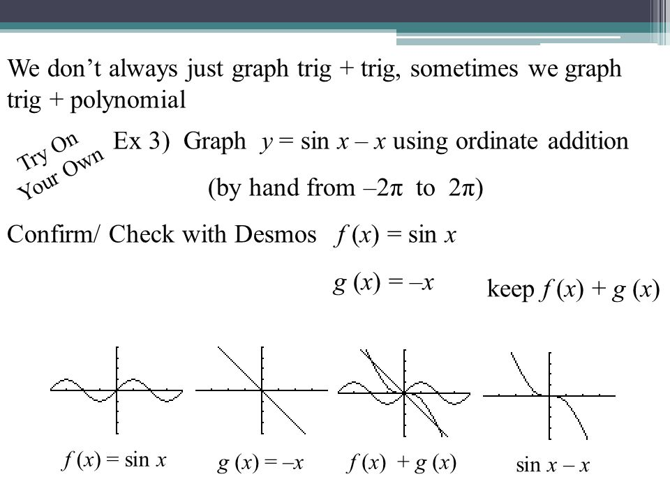 Homework #404 Pg 211 #9, 11, 12, 21, 22, 25, 29, 31, 34, 37, 38, 39, 40, 43, 49
