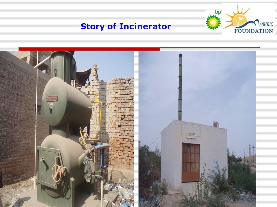 Story of Incinerator