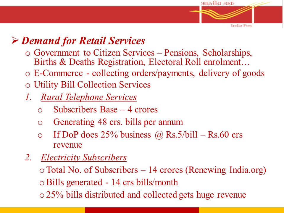 Postal Insurance -The Rural Market THE RURAL MARKET Poor 54% of the total population Number of Rural Insurable Poor - 200+million Annual Household Disposable Income-up to Rs.