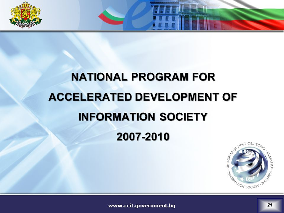 www.ccit.government.bg 21 NATIONAL PROGRAM FOR ACCELERATED DEVELOPMENT OF INFORMATION SOCIETY 2007-2010
