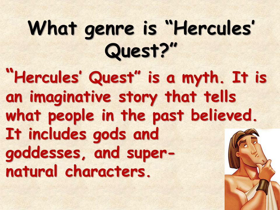 From what point of view is Hercules' Quest told.