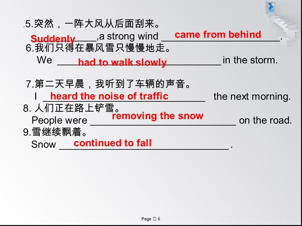Page  5 Check the homework 1. 一场暴风雪袭击了北京。 A ______________________ Beijing.