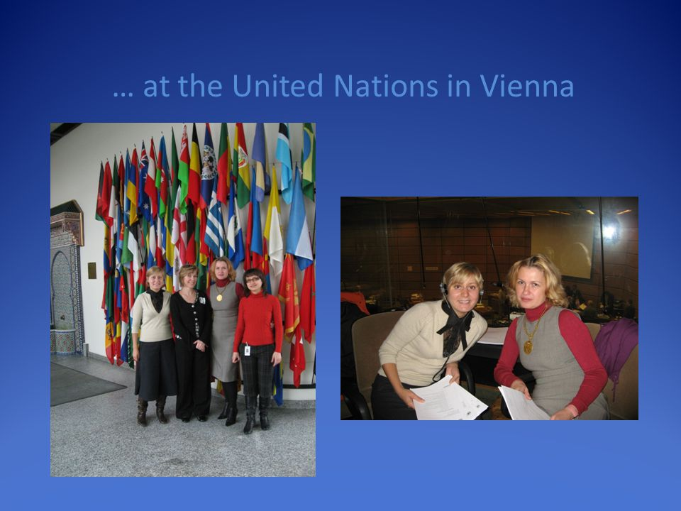 … at the United Nations in Vienna