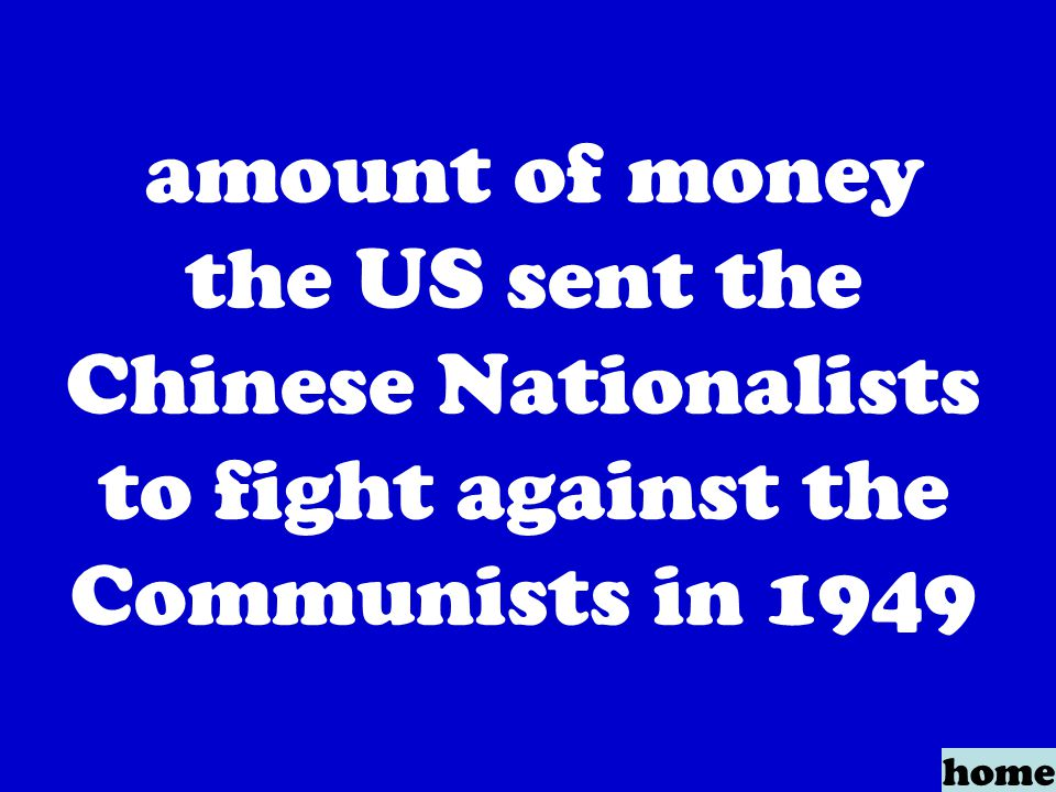 amount of money the US sent the Chinese Nationalists to fight against the Communists in 1949 home