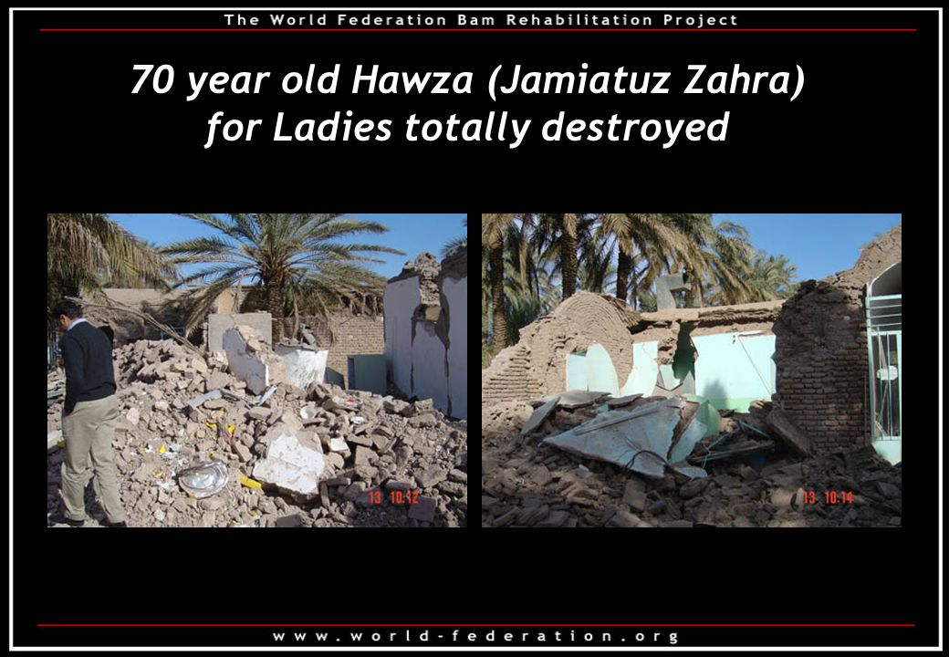 70 year old Hawza (Jamiatuz Zahra) for Ladies totally destroyed