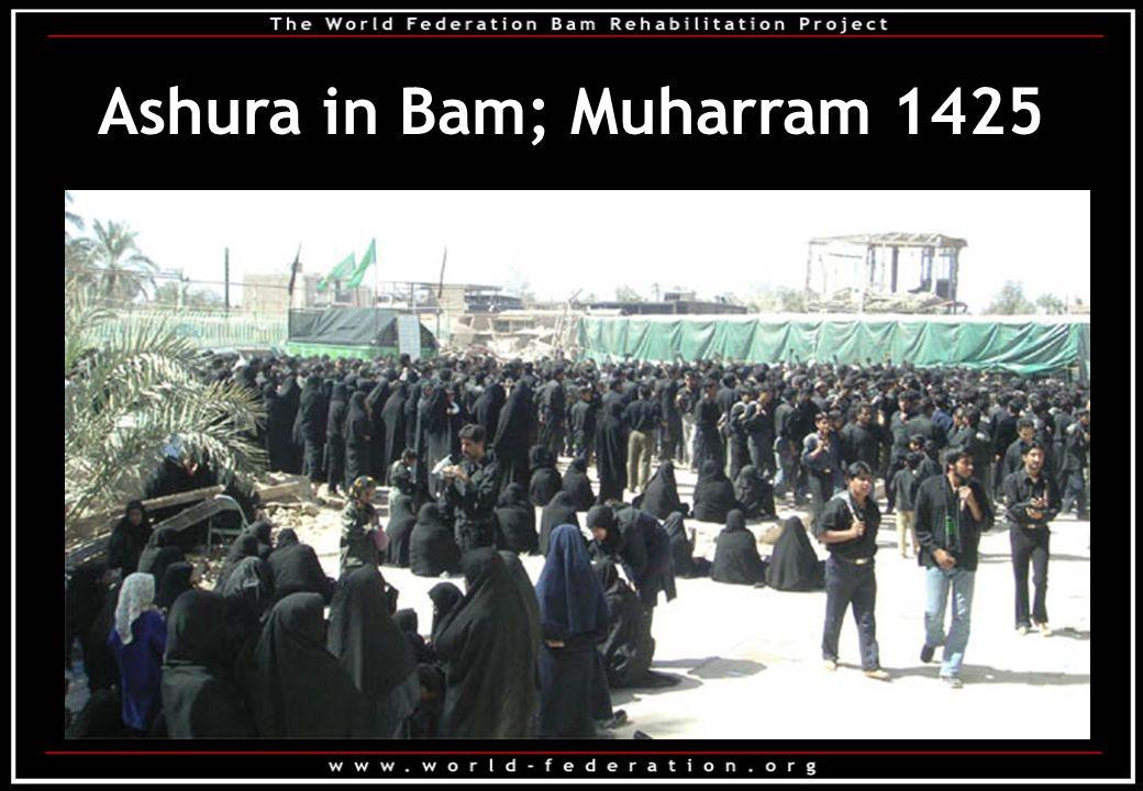 Ashura in Bam; Muharram 1425