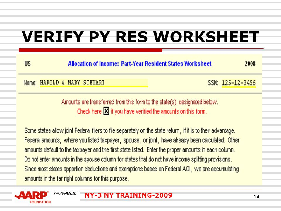 NY-3 NY TRAINING-2009 14 VERIFY PY RES WORKSHEET