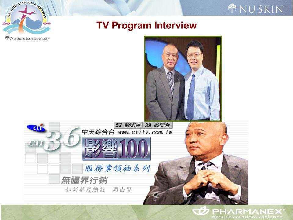 TV Program Interview