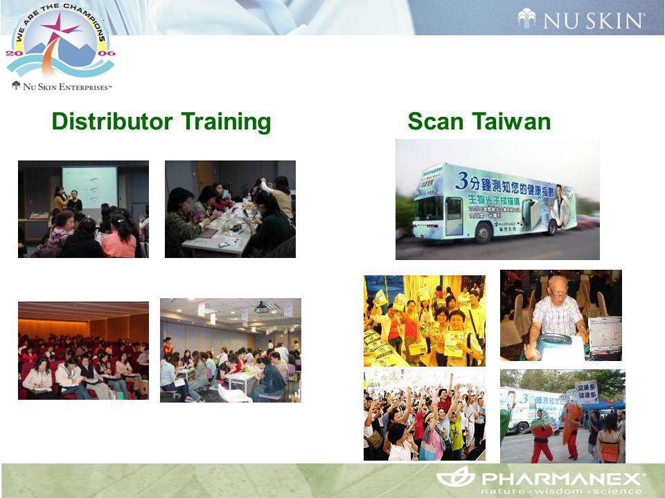 Distributor TrainingScan Taiwan
