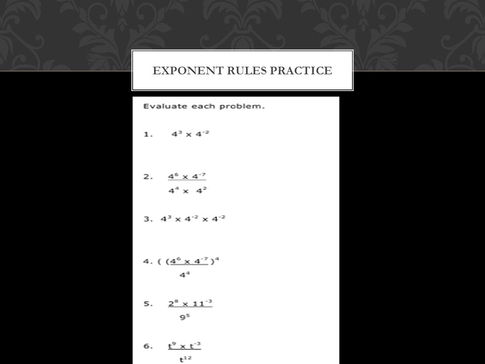 EXPONENT RULES PRACTICE