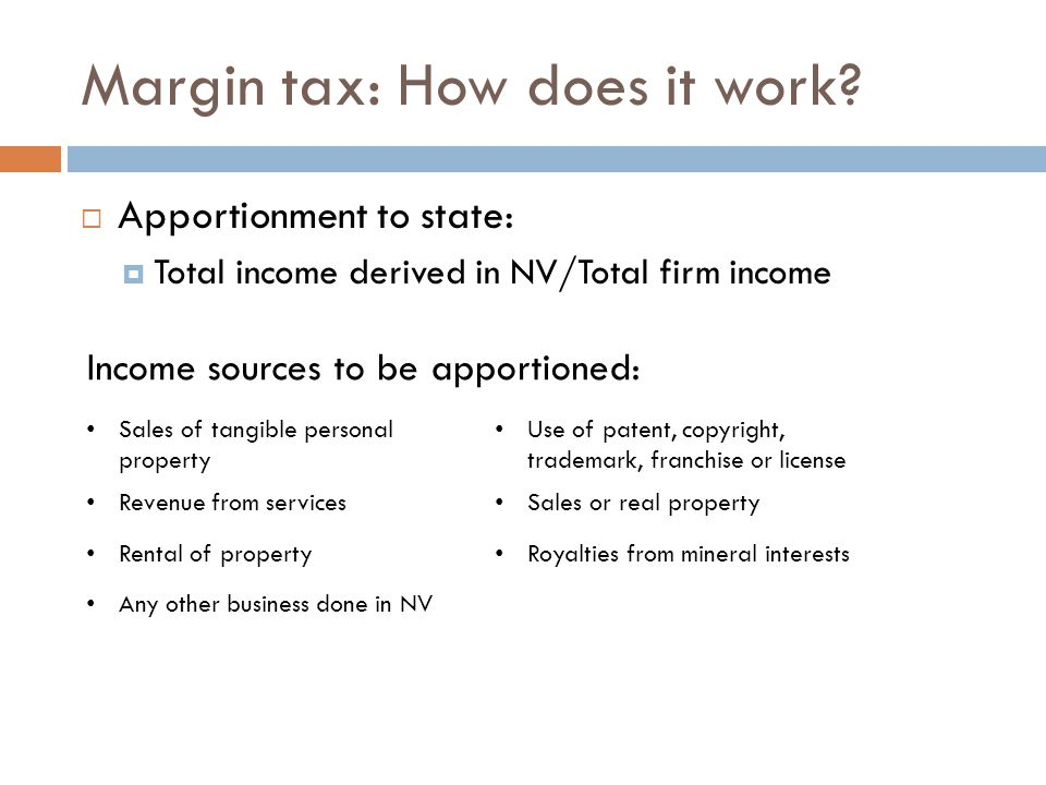 Margin tax: How does it work.