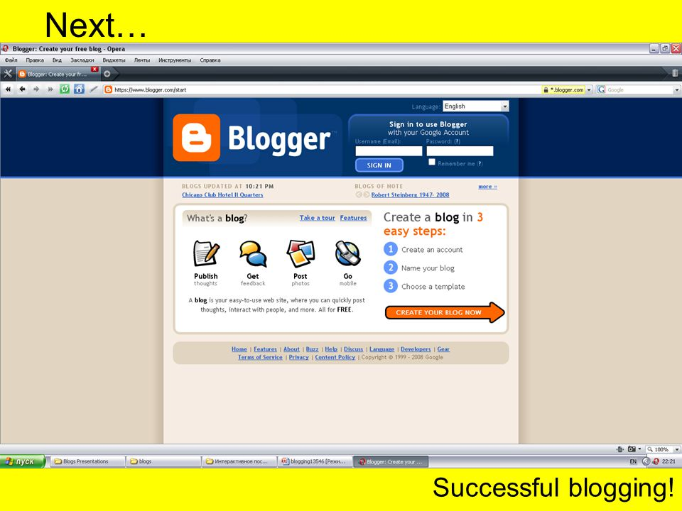 Next… Successful blogging!