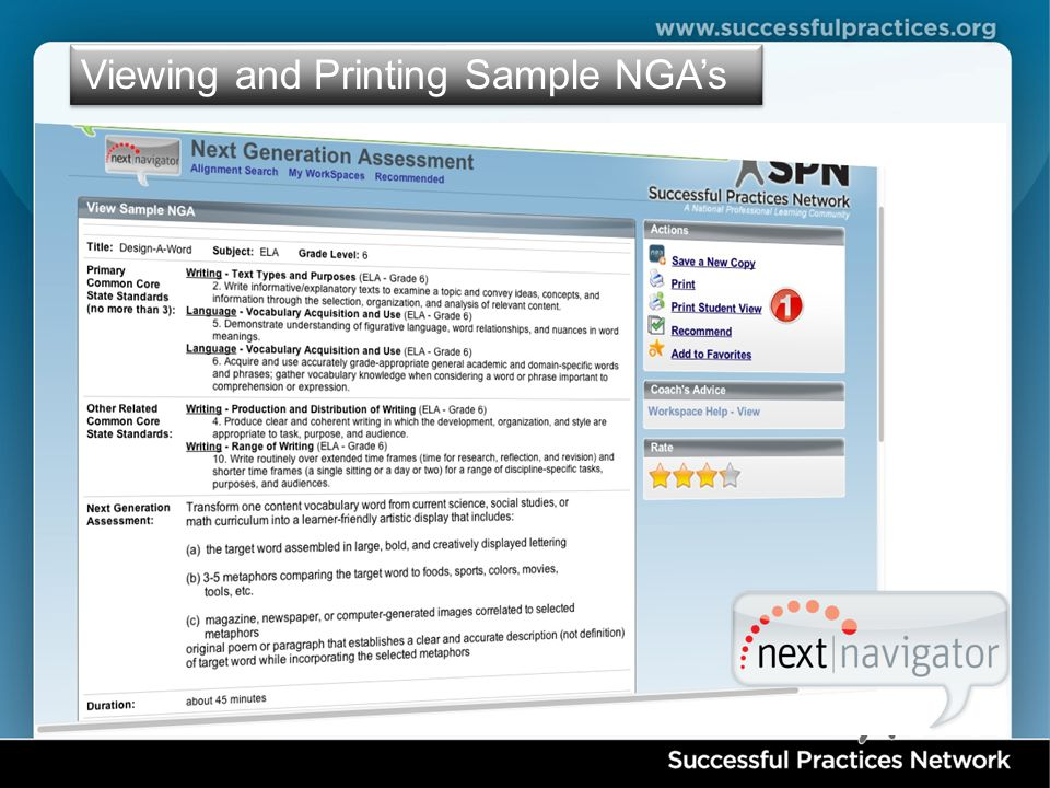 Viewing and Printing Sample NGA's