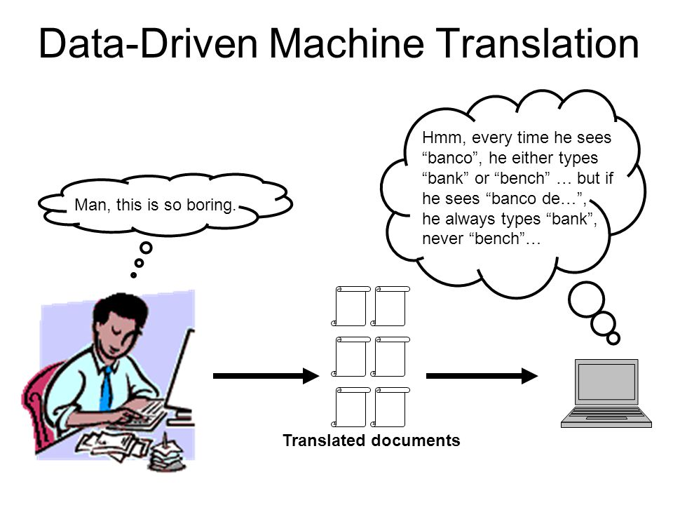 Reference (human) translation: The U.S.