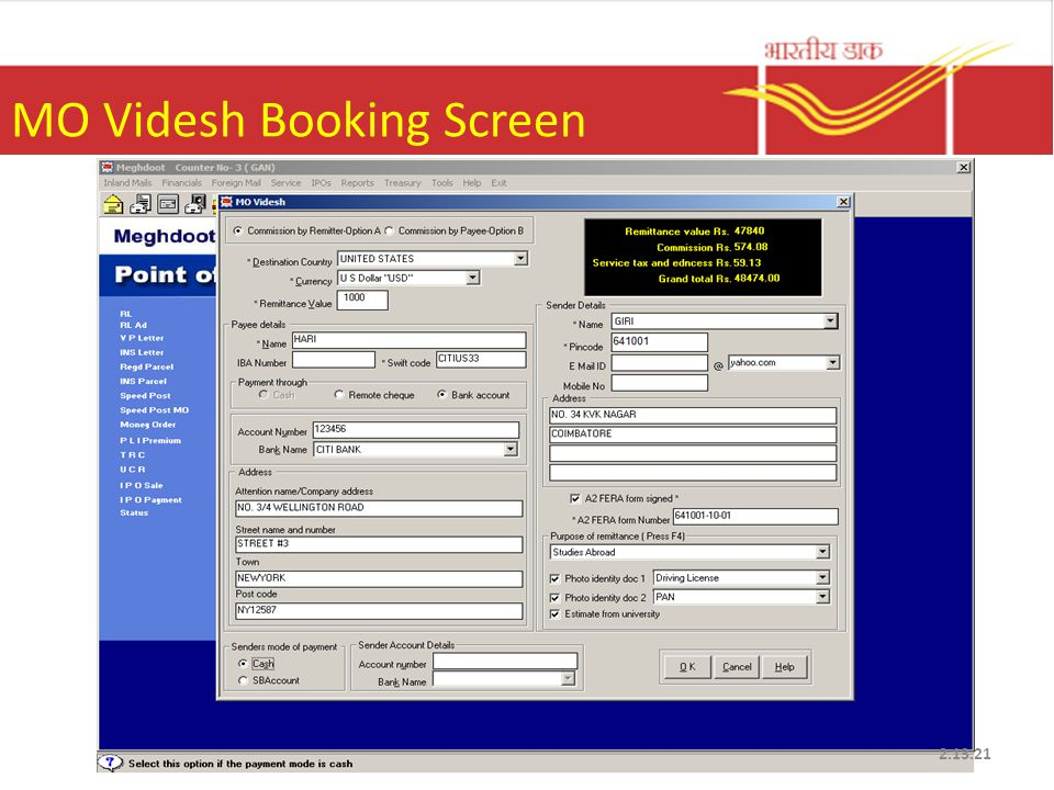 MO Videsh Booking Screen 2.13.21