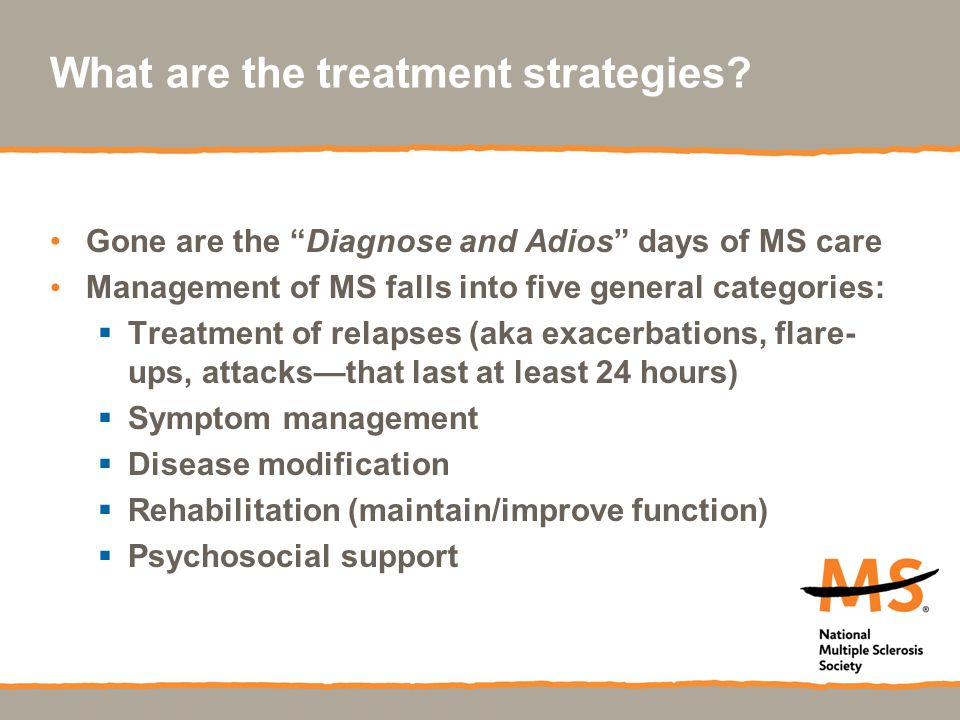 What are the treatment strategies.