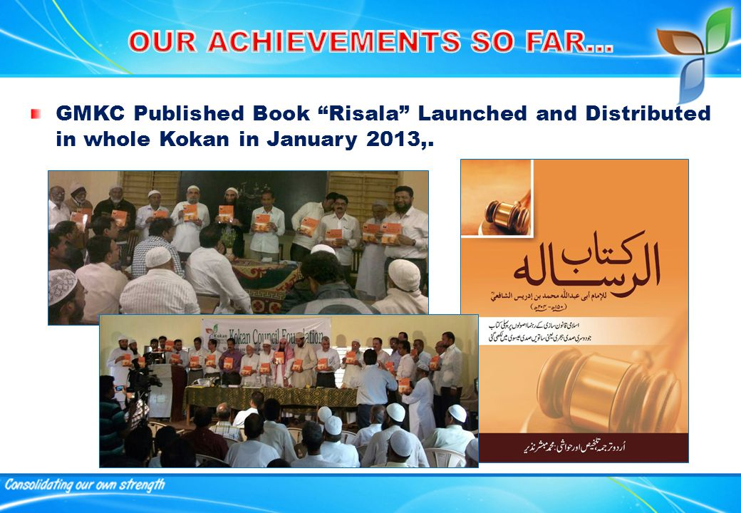 GMKC Published Book Risala Launched and Distributed in whole Kokan in January 2013,.