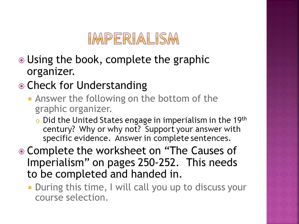 Using the book, complete the graphic organizer.