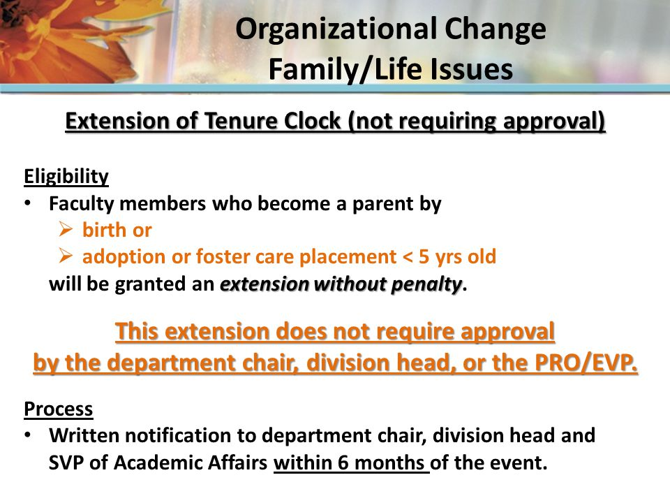 Organizational Change Family/Life Issues Extension of Tenure Clock (not requiring approval) Eligibility Faculty members who become a parent by  birth