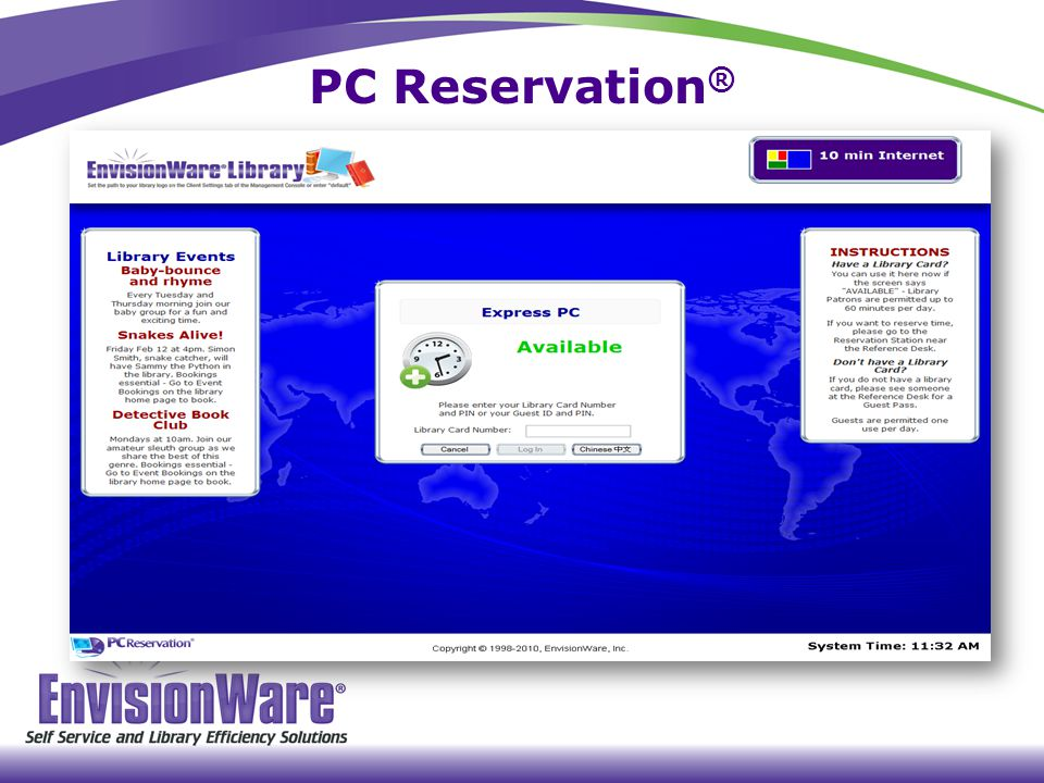 PC Reservation ®