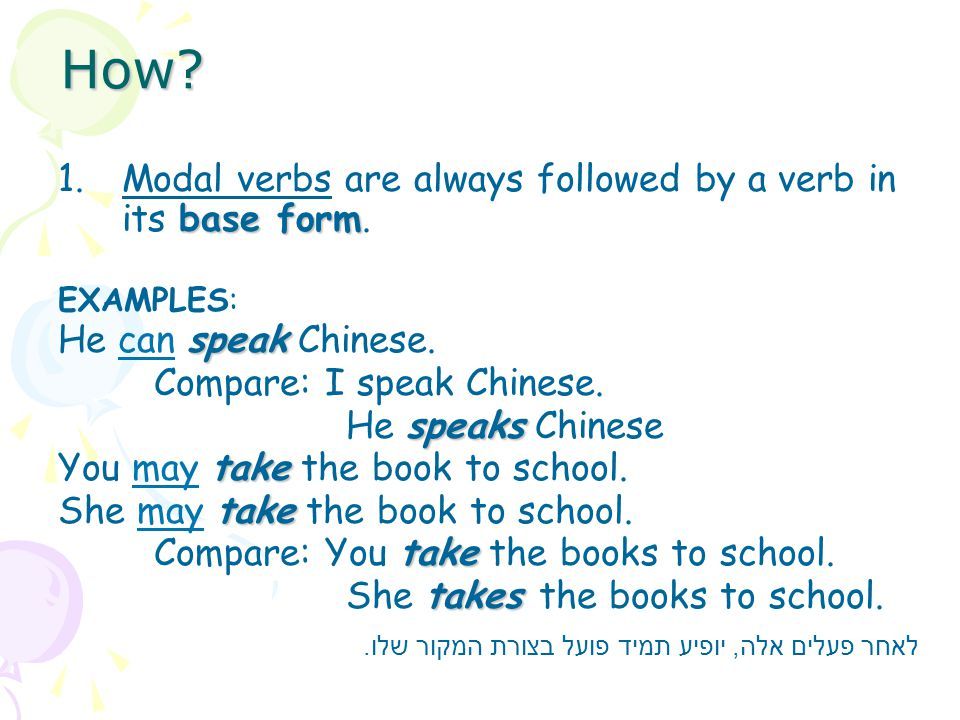 How. base form 1.Modal verbs are always followed by a verb in its base form.