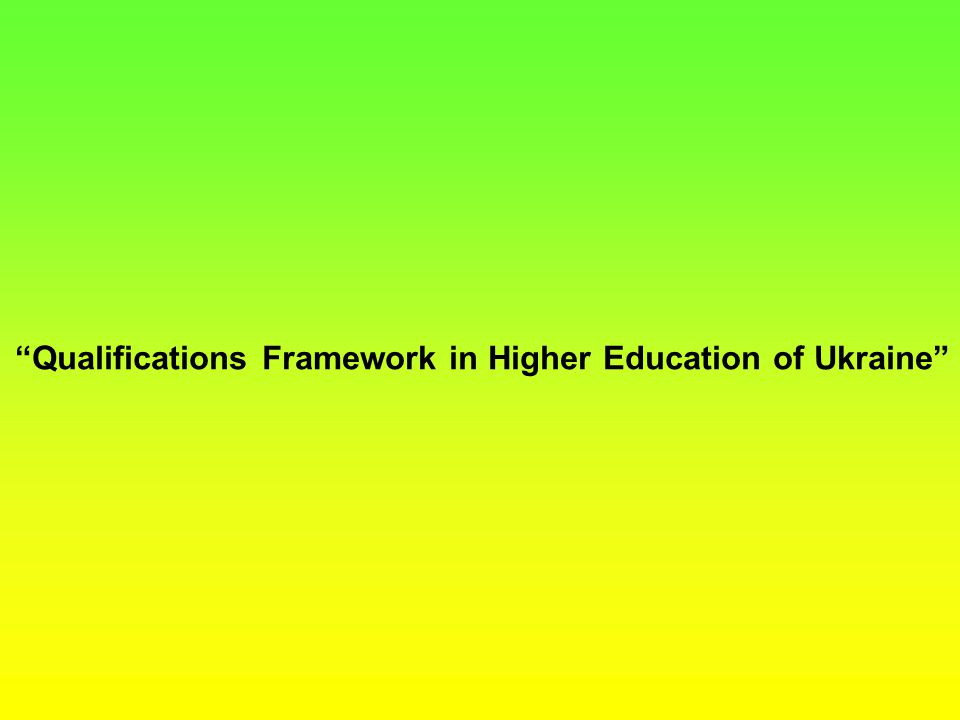 Qualifications Framework in Higher Education of Ukraine