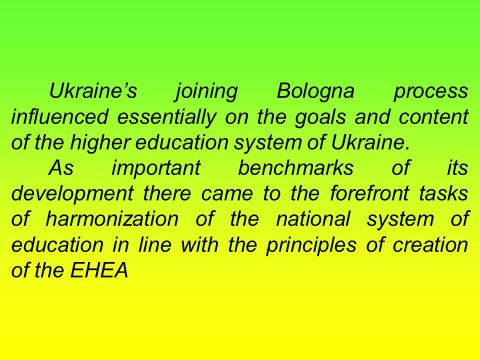 Ukraine's joining Bologna process influenced essentially on the goals and content of the higher education system of Ukraine.