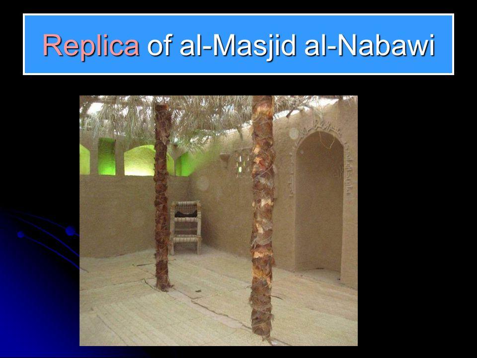 Replica of al-Masjid al-Nabawi