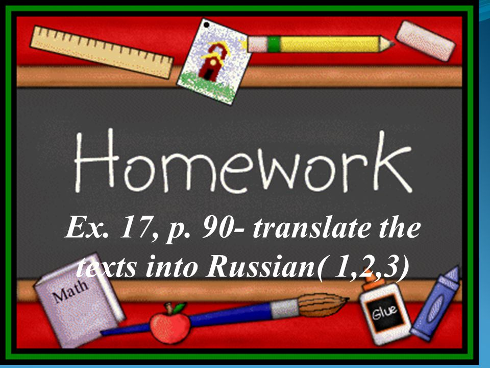 Ex. 17, p. 90- translate the texts into Russian( 1,2,3)