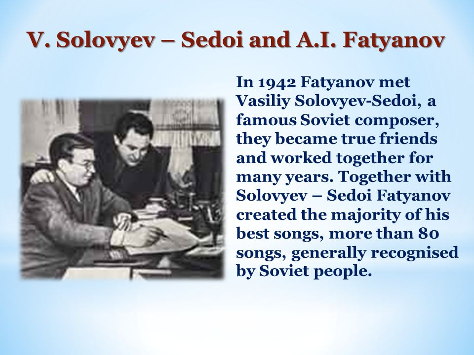 V. Solovyev – Sedoi and A.I.