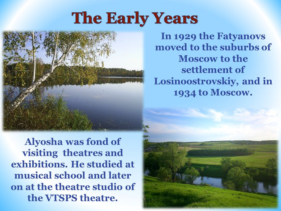 In 1929 the Fatyanovs moved to the suburbs of Moscow to the settlement of Losinoostrovskiy, and in 1934 to Moscow.