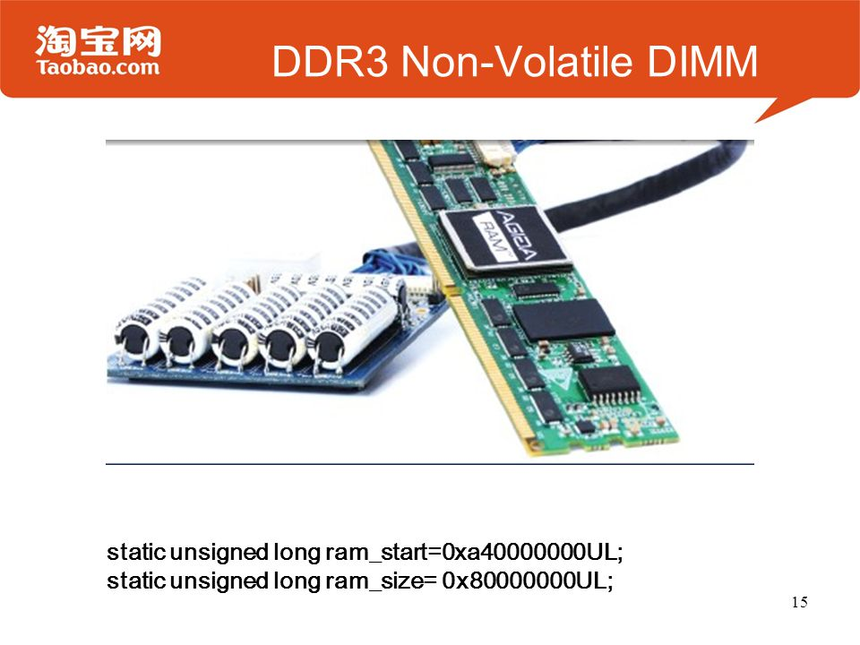 DDR3 Non-Volatile DIMM 15 static unsigned long ram_start=0xa40000000UL; static unsigned long ram_size= 0x80000000UL;