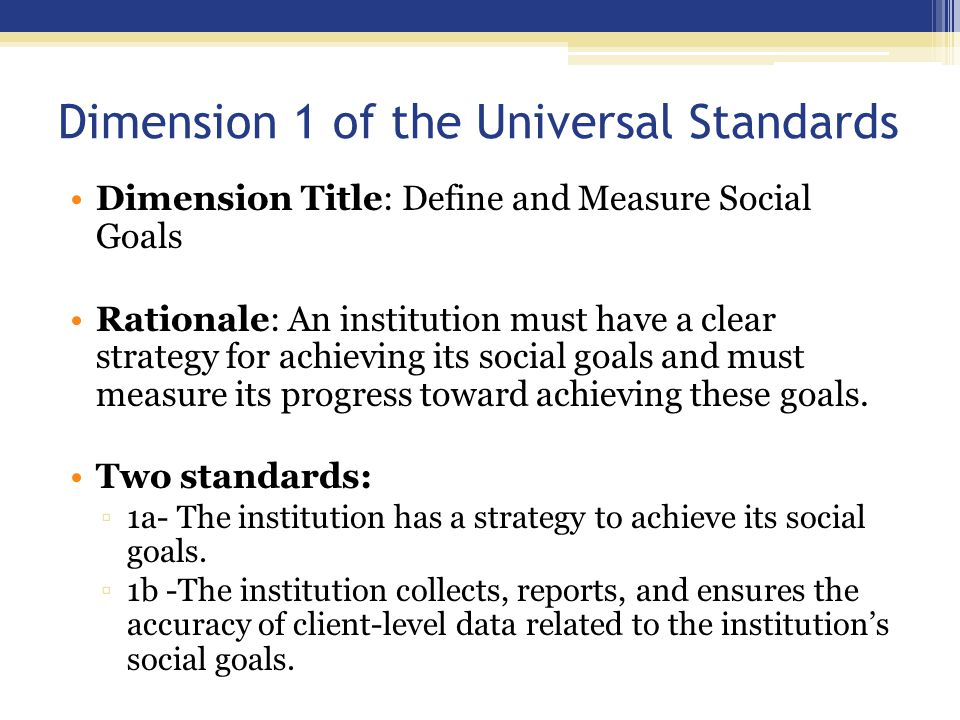 1a- The institution has a strategy to achieve its social goals.