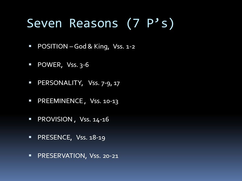 Seven Reasons (7 P's)  POSITION – God & King, Vss.