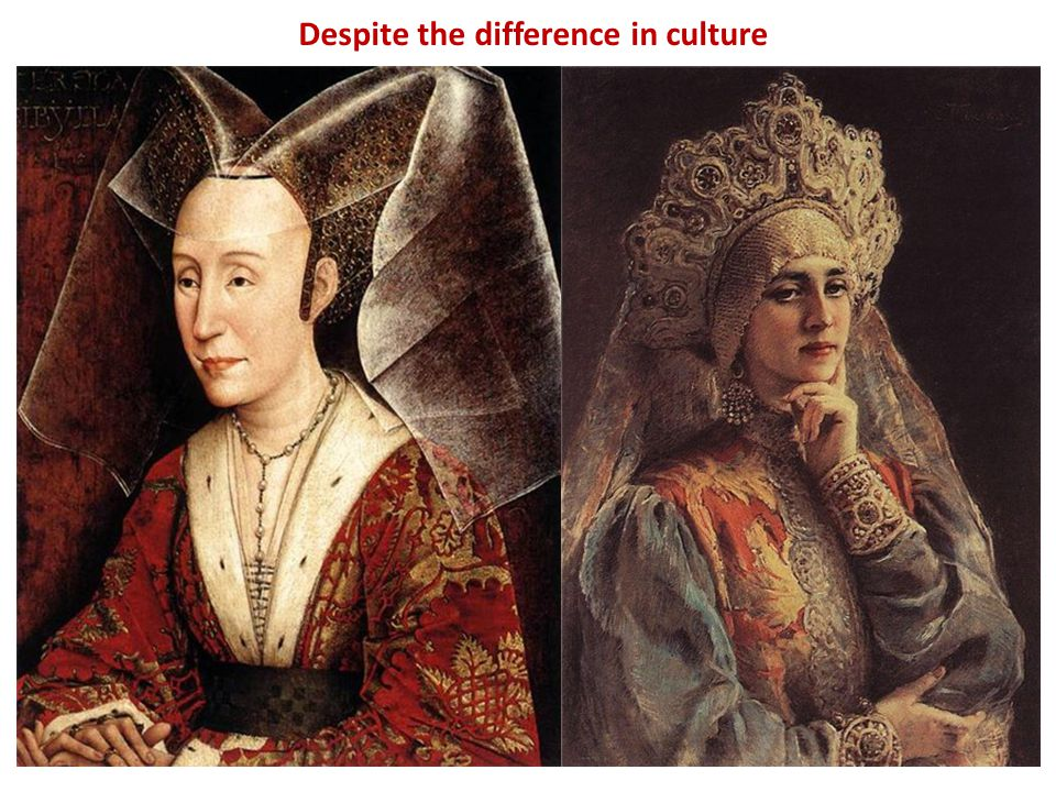 Despite the difference in culture