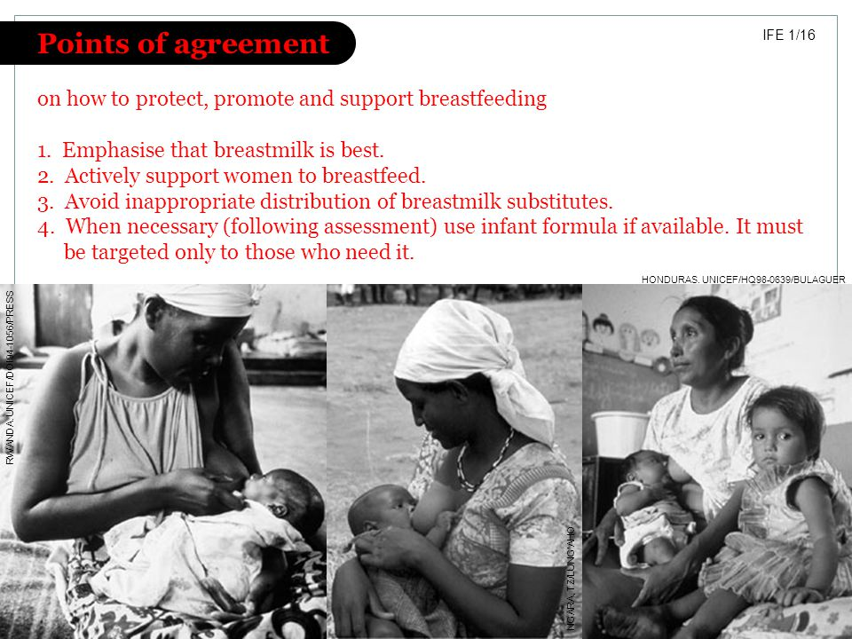 Points of agreement on how to protect, promote and support breastfeeding 1. Emphasise that breastmilk is best. 2. Actively support women to breastfeed