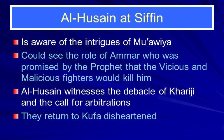 Al-Husain at Siffin Is aware of the intrigues of Mu ' awiya Could see the role of Ammar who was promised by the Prophet that the Vicious and Malicious