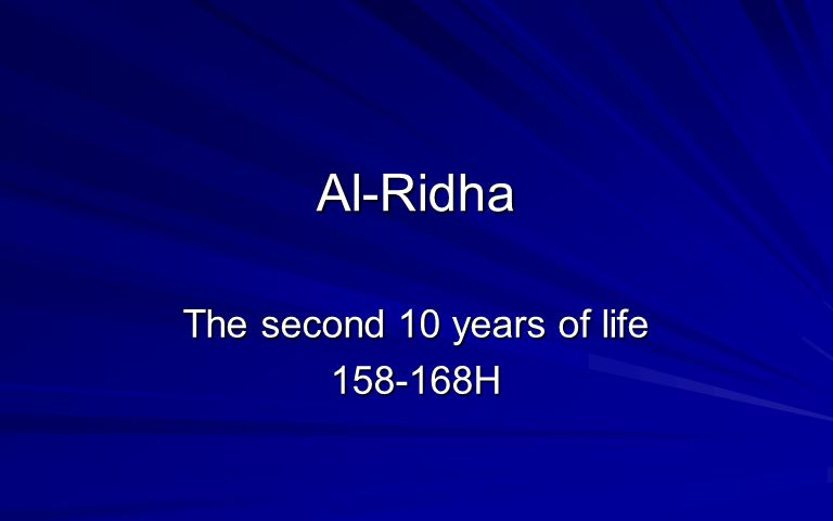 Al-Ridha The second 10 years of life 158-168H