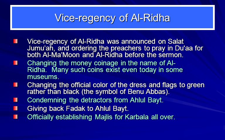 Vice-regency of Al-Ridha Vice-regency of Al-Ridha was announced on Salat Jumu'ah, and ordering the preachers to pray in Du aa for both Al-Ma'Moon and Al-Ridha before the sermon.