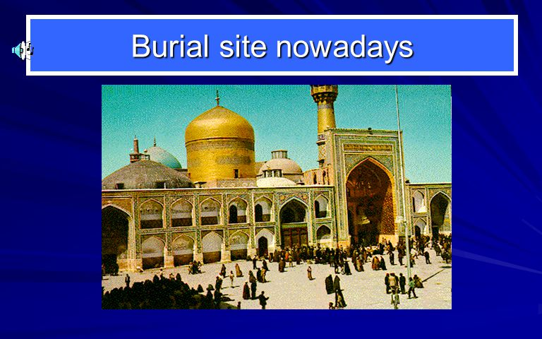 Burial site nowadays